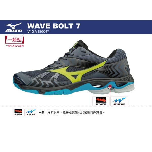 Волейбольные кроссовки Mizuno Wave BOLT 7 (V1GA1860-47) AW2018 ... 804ea949971