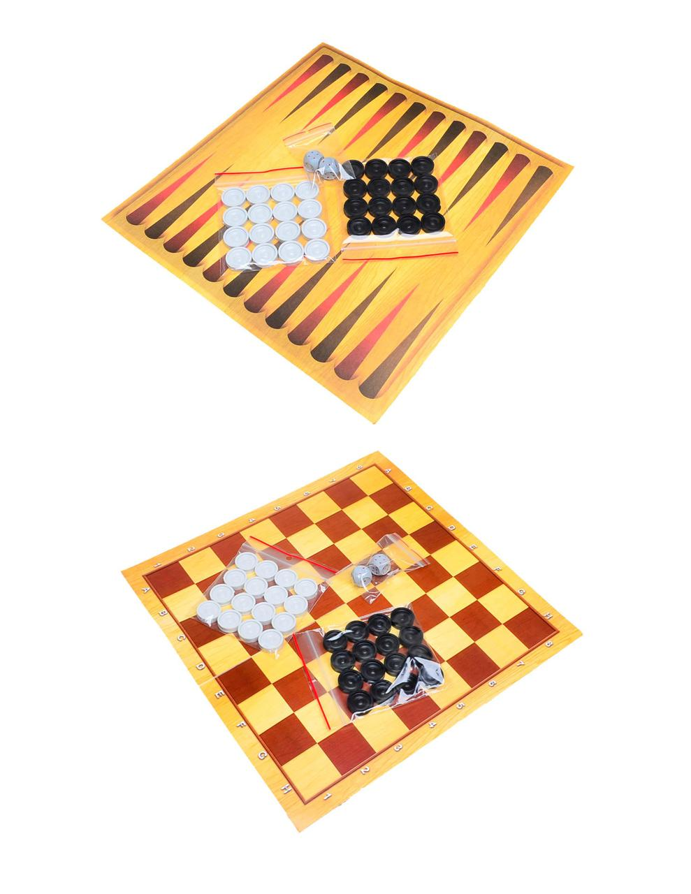Шахматы 3 в 1 Сег в п/э /50/(Сеген)