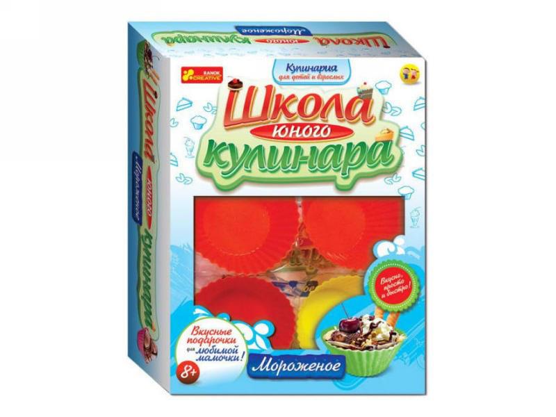 """Школа юнного кулинара """"Мороженное""""(9821)"""