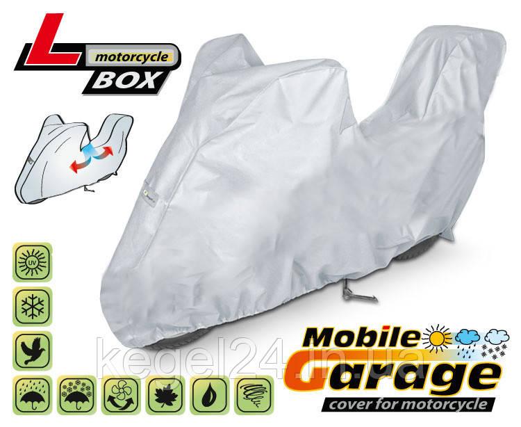 Защитный тент для мотоцикла размер L+Box Motorcycle ОРИГИНАЛ! Официальная ГАРАНТИЯ!