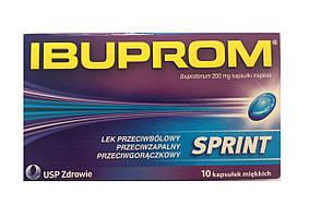 Таблетки IBUPROM sprint 200мг (ибупром спринт) 10 табл