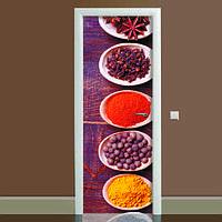 Наклейка на дверь Специи полноцветная виниловая пленка ПВХ декор двери скинали 65*200 см , фото 1