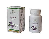 БАД Люцерна – царская трава природный очиститель 90 таблеток