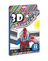 3D Раскраска Человек-паук в кор. 27*21,5*2 см. /24/(1004)