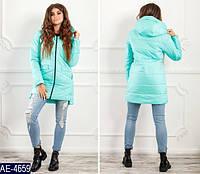 Интернет магазин женское зимнее пальто в Украине. Сравнить цены ... 9a6c784bb8701