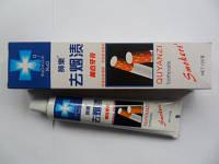 Зубная паста для курящих, 120 гр.