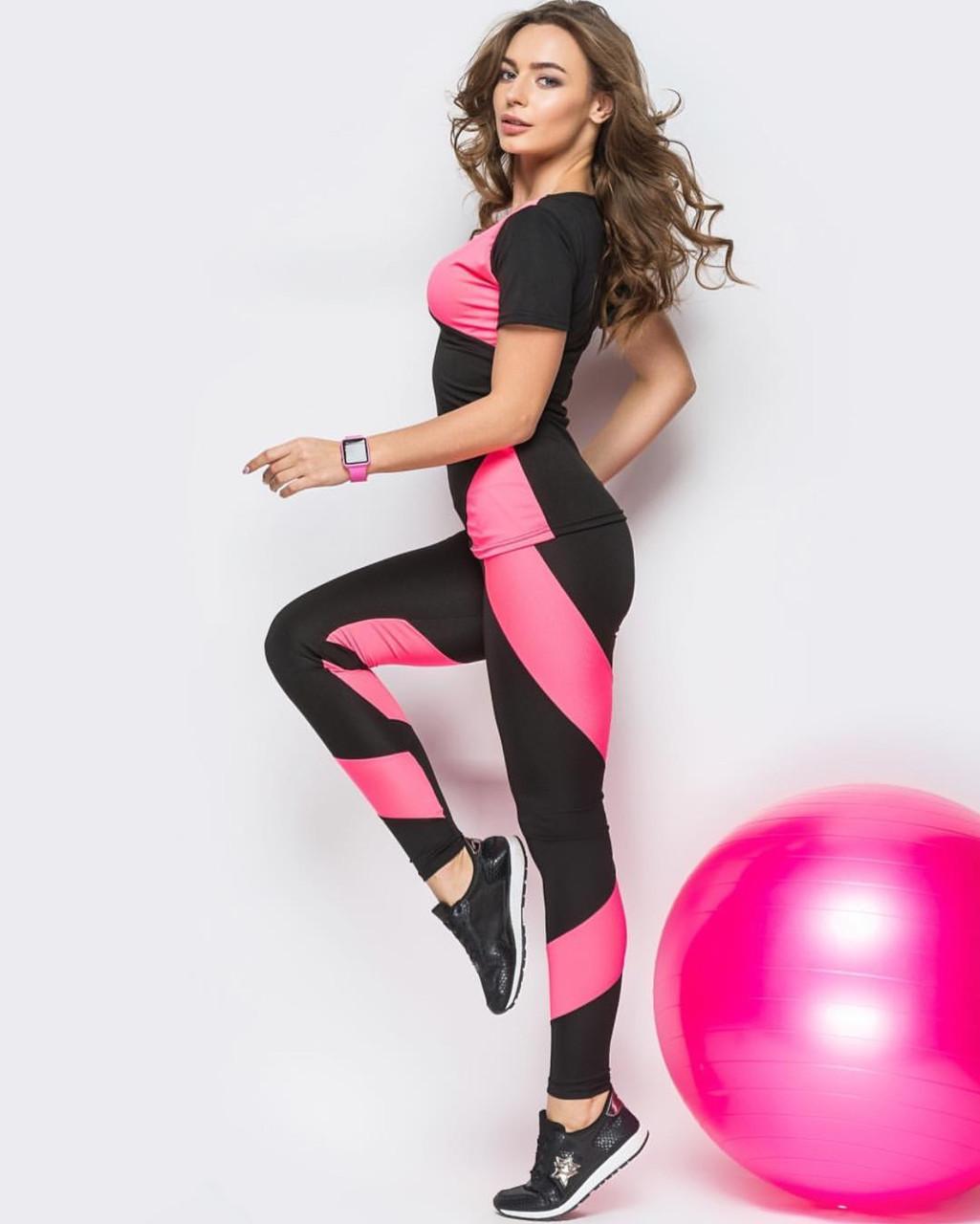 """Костюм для фитнеса """"TETRA Pink"""""""