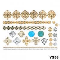 Флеш-тату YS-56 (золото/серебро/зеленый)