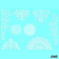 Флеш-тату JО-43 (белый)