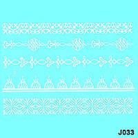 Флеш-тату JО-33 (белый)