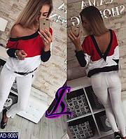 Женская стильная кофта р42-46