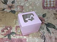 Коробка для 1-ого кекса / 100х100х90 мм / печать-Пудр / окно-бабочка / лк, фото 1