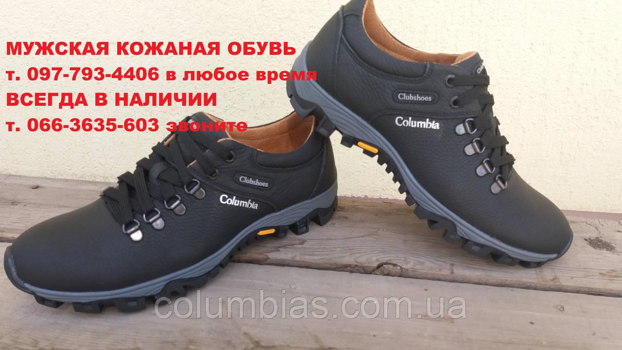 Кожаніе осенние кроссовки туфли Calumbia