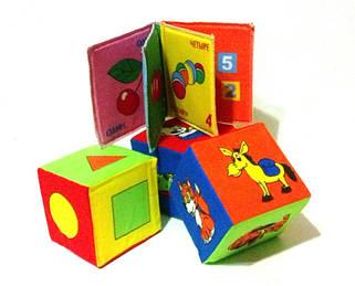 Мягкие книги и кубики