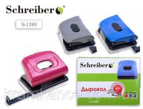 Дырокол SCHREIBER S-1389 10,5 см (металлический), фото 2