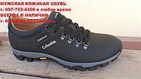 Демисезонная мужская обувь Colambia п8