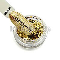 Диско конфетти для дизайна ногтей, голографические, DKM-07