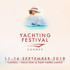 Cannes Yachting Festival в этом году пройдет с 11 по 16 сентября