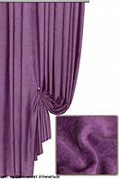 Ткань для штор Пальмира фиолетовая , Турция