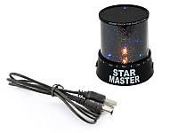 Проектор звездного неба STAR MASTER+USB шнур