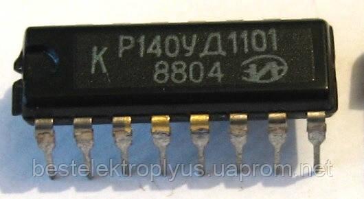 Микросхемы КР140УД1101