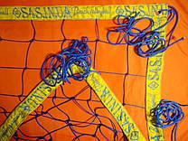 Сетка для пляжного волейбола с паракордом «БРЕНД ПЛЯЖНЫЙ» сине-желтая