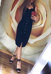 Платье - халат женское