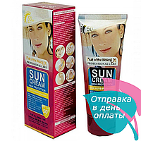 Солнцезащитный крем Fruit of the Wokali SPF 50, 130 мл