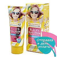 Солнцезащитный крем для детей Wokali, SPF 35+