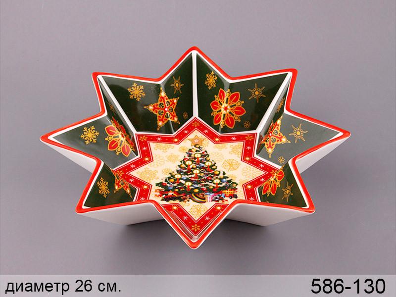 Салатник Lefard Christmas collection 26 см , 586-130