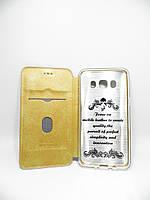 "Чехол-книжка ''INAVI"" Samsung J510 Золотая, фото 4"
