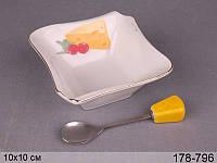 Блюдо с ложечкой Lefard Сыр 10х10х4,5 см, 178-796