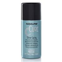 Спрей для блеска волос BaByliss PRO Curl Thermal Shine Spray