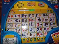 Букварёнок -двусторонняя доска(на украинском)