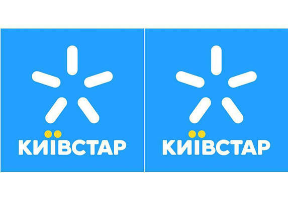Красивая пара номеров 097444X244 и 067444X244 Киевстар, Киевстар, фото 2