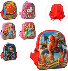 Дошкольные рюкзаки.Детские рюкзаки мультики.Детские цветные рюкзаки.