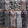 Женские платья с длинным рукавом