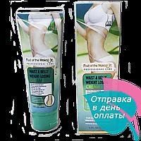 Женский крем для похудения Wokali Waist & Belly Weight Losing WKL472