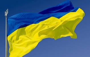 """Інструкція """"Як ви можете переглядати всі наші сторінки на Українській мові?"""""""