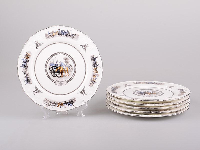 Набор тарелок Lefard Фаэтон 21 см 6 предметов, 586-204