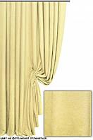Ткань для штор Пальмира желтая , Турция