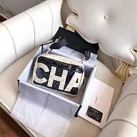 Женская сумка Chanel (Шанель)