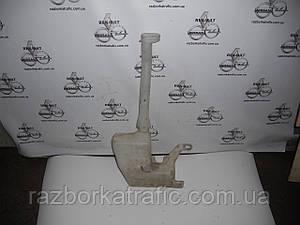 Бачок омывателя стекла лобового 2001-2006 на Renault Trafic, Opel Vivaro, Nissan Primastar