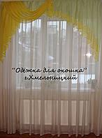 Ламбрикен Ассиметрия 2м салатовый с желтым шифон