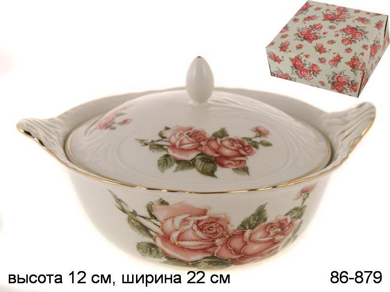 Салатник с крышкой Lefard Корейская роза 23х13 см, 86-879