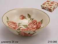 Салатник Lefard Корейская роза 25 см, 215-066