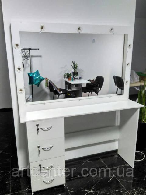 Туалетный столик, гримерный столик, стол с 4 выдвижными ящиками