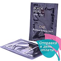 Черная маска для лица от черных точек Black Mask CQK (очищающая), 6 г