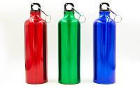 Бутылка для воды спортивная L-750 ( бутылка термос): 3 цвета, объем 750мл