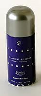 Black Light мужской парфюмированный дезодорант 150мл